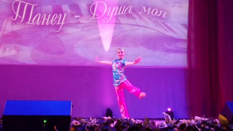 Китайский танец исп Максимова Юлия рук Яновская О Г