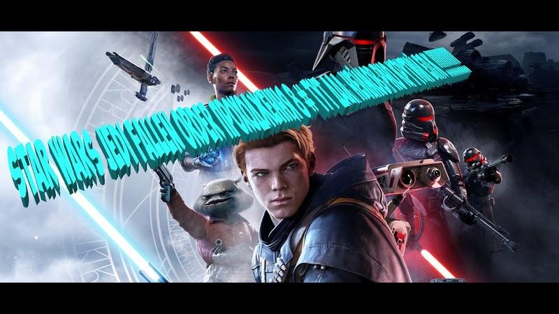 Star Wars Jedi Fallen Order Проходження 8 Тут Далі Неймовірно Крутий Епік !!