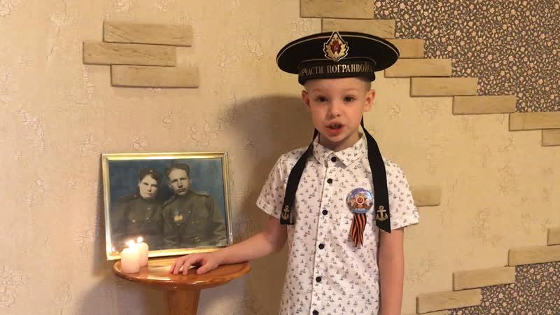 Мизин Савелий. Детский сад 1 группа Любознайки