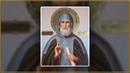Дню памяти прп. Иова Почаевского посвящается православие молитва вера святые