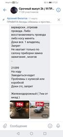 -176049636_457354727