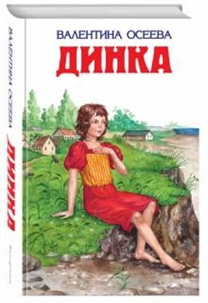«Книги из страны детства», изображение №12
