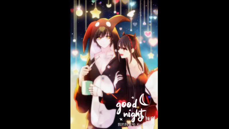 Однажды тёмной ночью Жень Си и Никса