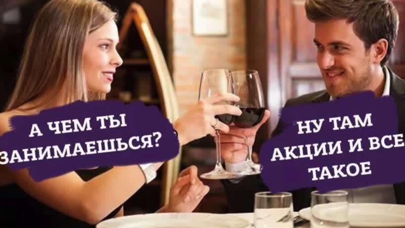 Антон Успешнов натягивает волчицу с Уолл Стрит