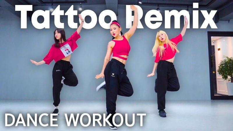 Dance Workout Tattoo Remix Rauw Alejandro Camilo MYLEE Cardio Dance Workout Dance Fitness