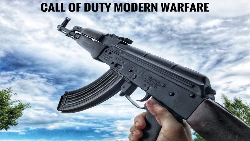 Call of Duty Modern Warfare Guns In Real Life