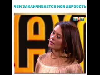 """""""Comedy Woman"""" сегодня в 20:00 на ТНТ"""
