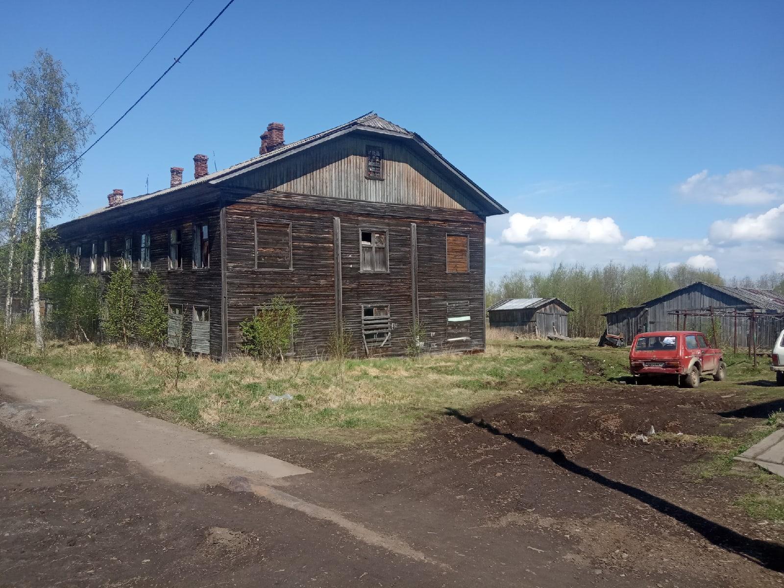 Онега, Архангельская область - Фото