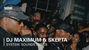 DJ Maximum Skepta | Boiler Room x SYSTEM: Summer Sounds Series at Somerset House Studios
