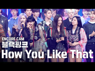 200705 BLACKPINK - How you like that 1st win + encore @ Inkigayo