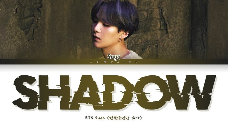 BTS SUGA Interlude : Shadow (Full Length Edition) Lyrics [Color Coded Lyrics/Han/Rom/Eng/가사]