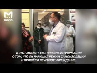 Москвич пришёл делать рентген, никому не сообщив, что у него коронавирус