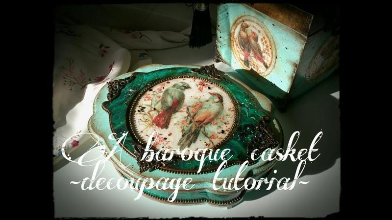 Barokowa szkatułka decoupage (A baroque casket decoupage tutorial)(www.zielonekoty.pl)
