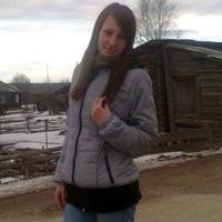 Уляшева Ириша