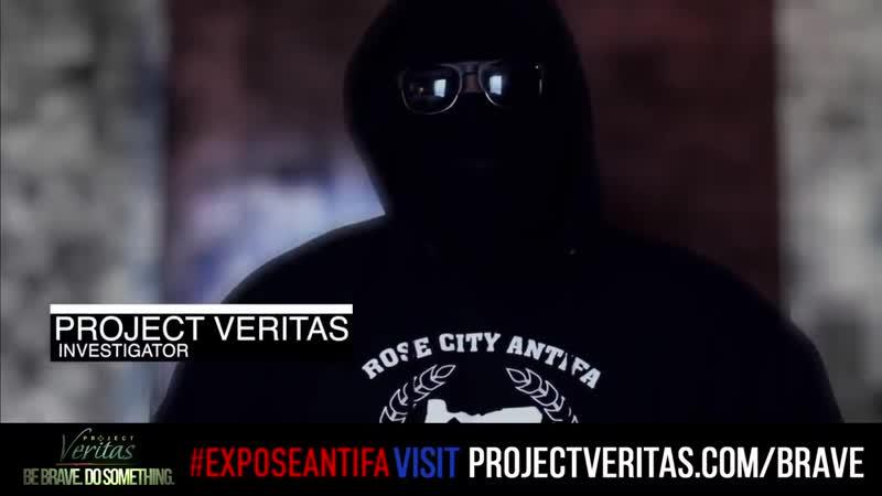 "20-06-04 Project Veritas INFILTRATES ANTIFA ""Practice things like an eye gouge...injure someone-s eyes"