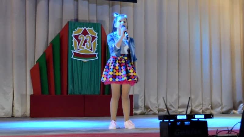 ДОРОГА К СОЛНЦУ исп Дарья Галынчик
