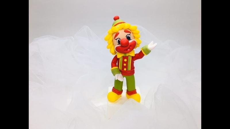 клоун из мастики фигурка клоуна на торт мк