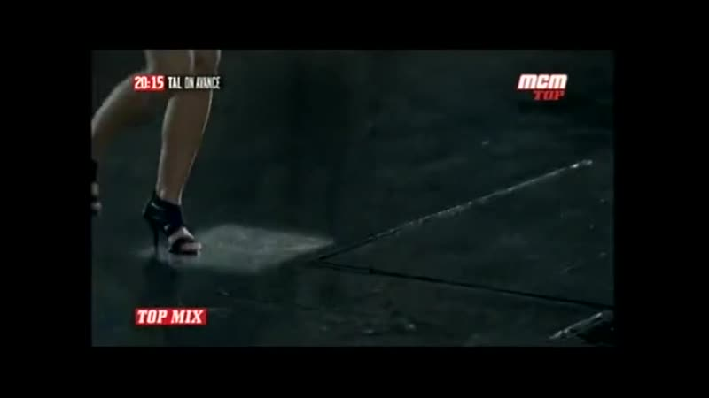 TAL On Avance MCM TOP TOP MIX