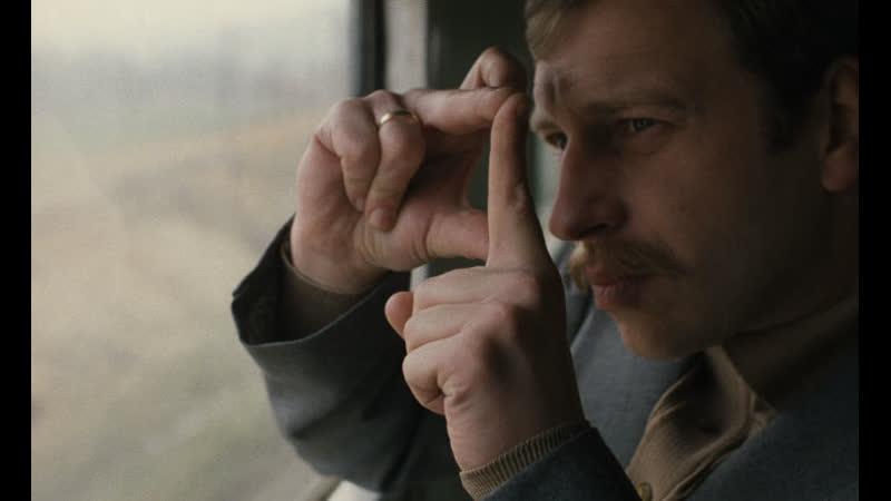 Кшиштоф Кесьлёвский Кинолюбитель 1979 Лень Кино