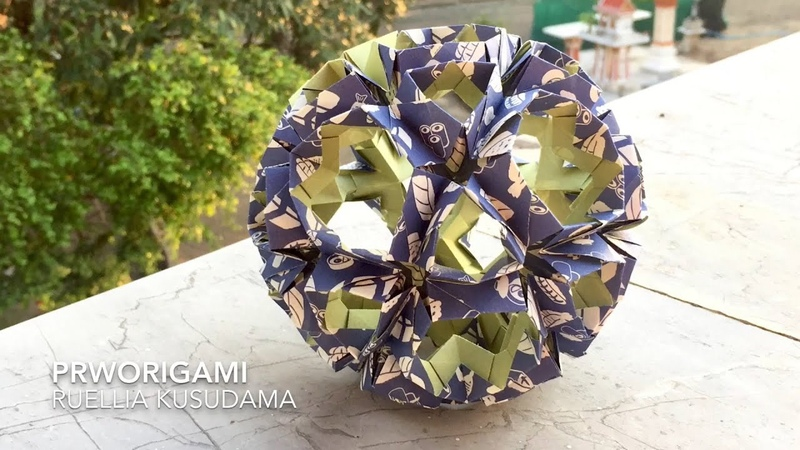 Ruellia Kusudama PrwOrigami Folding Tutorial くす玉・折り紙