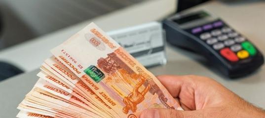 Что делать, если работодатель платит «серую» зарплату?
