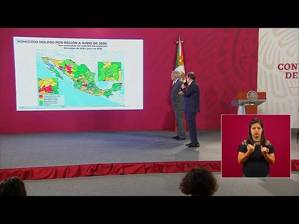 Conferencia Andr s Manuel López Obrador Lunes 20 Julio 2020 Palacio Nacional