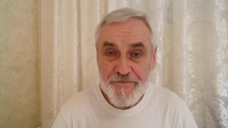 Виктор Пошетнёв 15 02 20 Четвёртое занятие в школе самодиагностики за 40