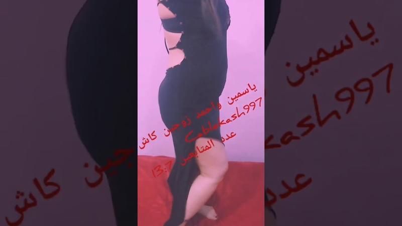 الخميس لا يحلو بدون دلع ورقص مهلبيه تويتر 157