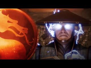 Mortal Kombat 11: Aftermath - официальный премьерный трейлер