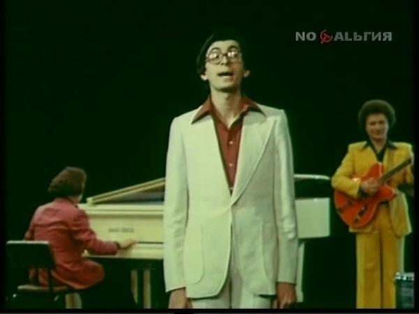 Здравствуй песня Девчонка из квартиры 45 STEREO 1979