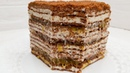 АПЕЛЬСИНОВЫЙ СПАРТАК 🍊 простой рецепт 🍊 Chocolate orange honey cake