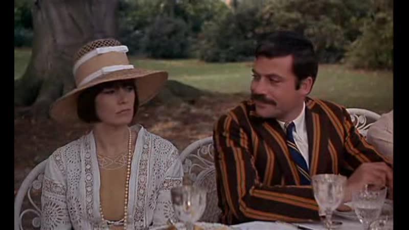 Инжир Влюбленные женщины 1969
