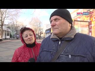 Жители Керчи высказали свое мнение о шубном скандале l