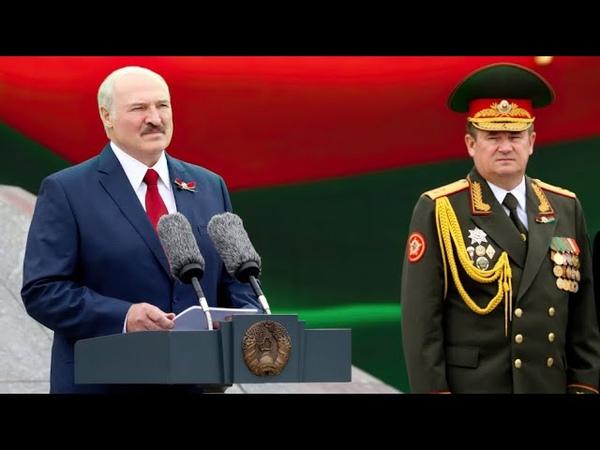 Речь Лукашенко 3 июля 2020 Рабом славянский народ никогда не был! День Независимости