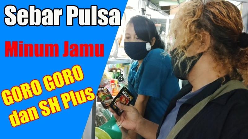 Minum Jamu Goro Goro dan SH Plus Sambil Sebar Pulsa Giveaway
