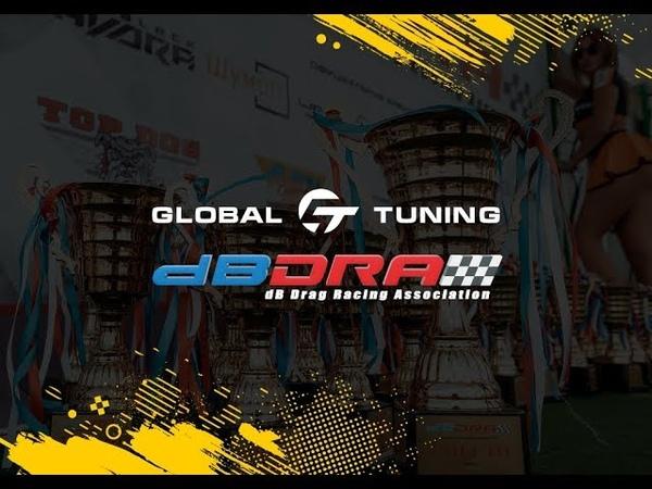 DB Drag Racing 2017 в г Тюмени
