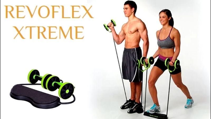 Revoflex Xtreme Тренажер для дома YouTube