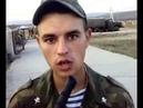 Рем Дигга в армии