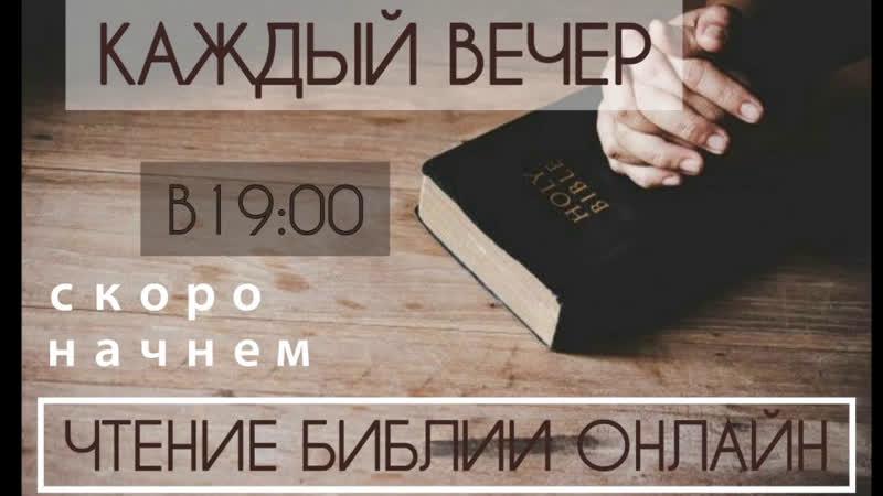 Библия для нерелигиозных Онлайн - Евангелие от Луки 14 глава