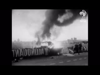 Страшная авария на 24 часа Ле-Ман