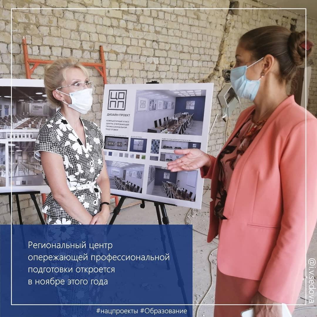 В Саратове осенью откроется центр опережающей профессиональной переподготовки