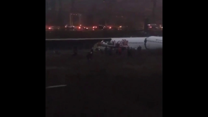 Pegasus Boeing 737 800 overrun runway on landing at Sabiha Gokcen airport