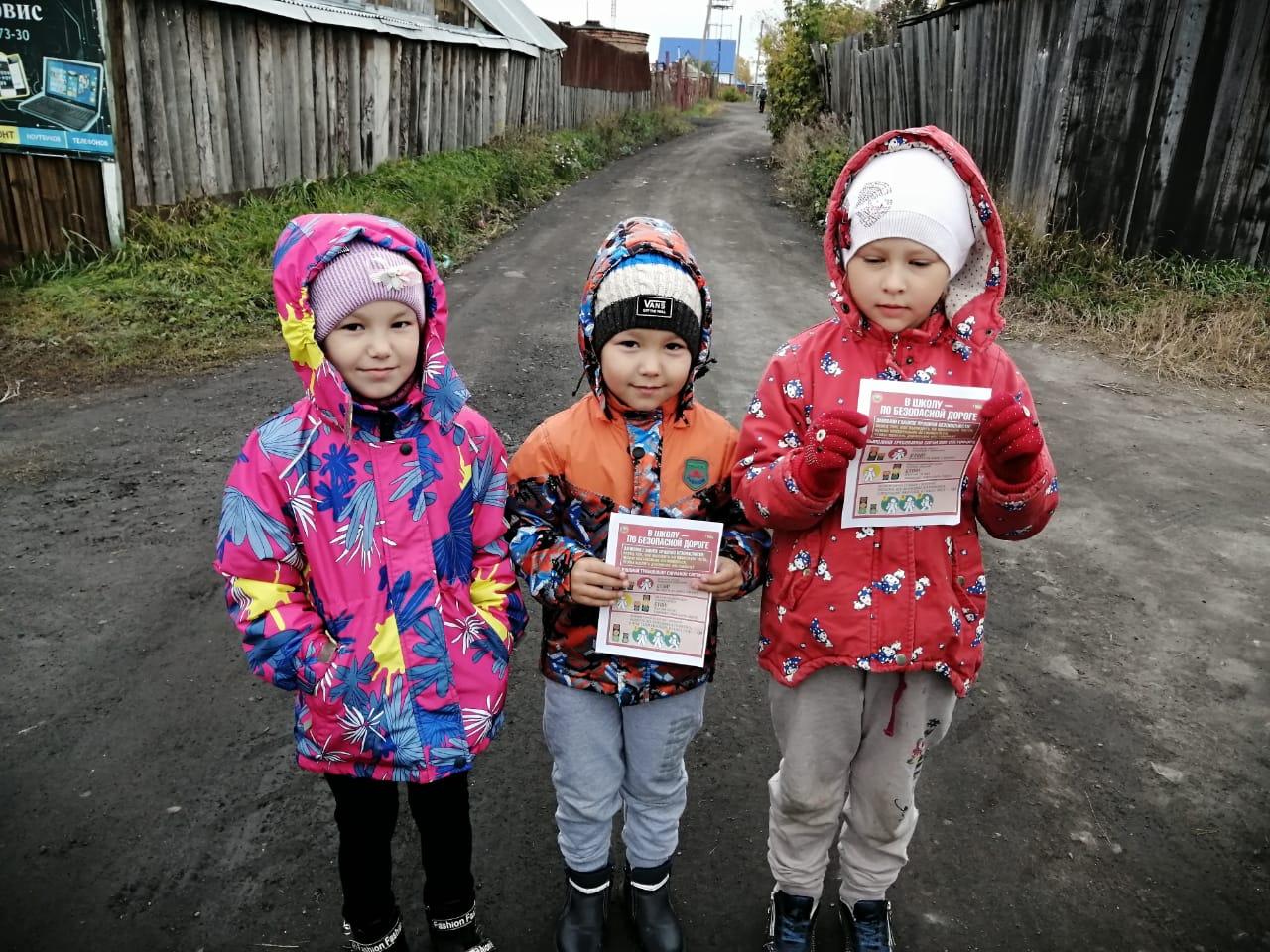 Обучение школьников Правилам дорожного движения явля?