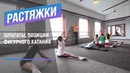 Уникальные СБОРЫ по фигурному катанию для детей всех возрастов RyabininCamps