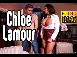 Chloe Lamour милфа большие сиськи big tits [Трах, all sex, porn, big tits, Milf, инцест, порно blowjob brazzers секс анальное]