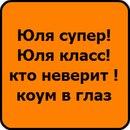 Супер фото смешные про таджиков еще