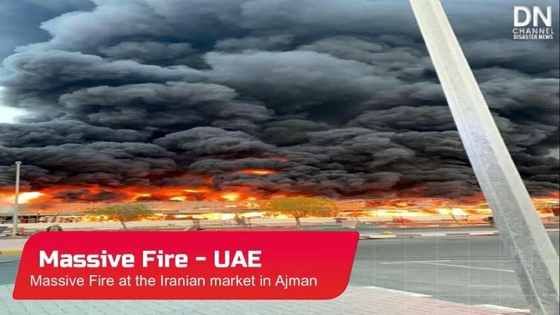 Urgent Massive Fire in Ajman United Arab Emirates August 5 2020