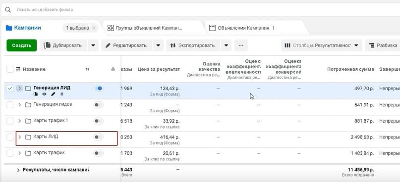 Лиды по 124 рубля на изготовление пластиковых карт., изображение №7