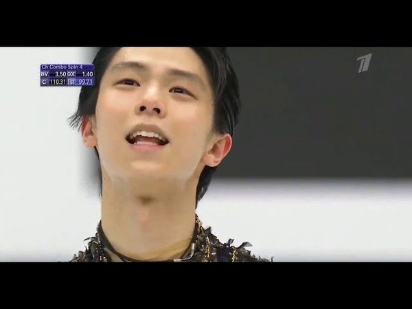 Yuzuru Hanyu Worlds 2019 Saitama FS Чемпионат мира 2019 ПП