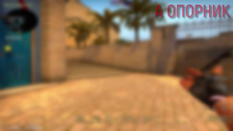 Mirage grenades (OSPREY)